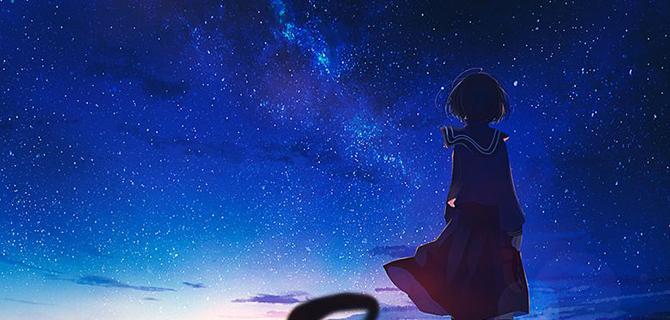 着迷于你的眼睛,银河有迹可循。
