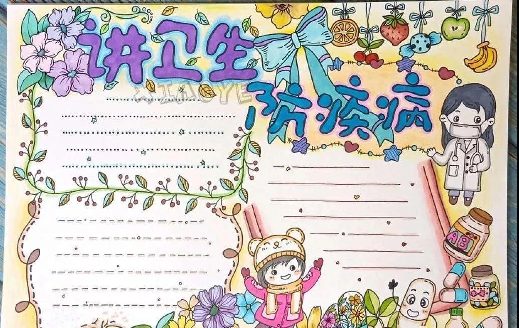 """020新型冠状病毒手抄报素材大全一!建议收藏"""""""