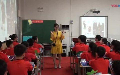 小学英语优秀课例展示合集
