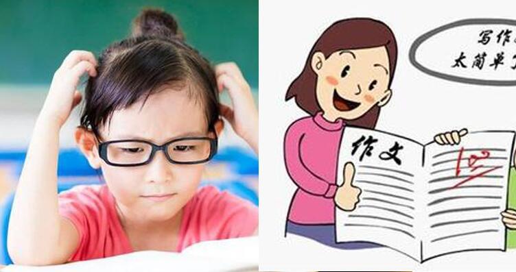 小学作文写作方法与技巧 开头几种方法记得收藏