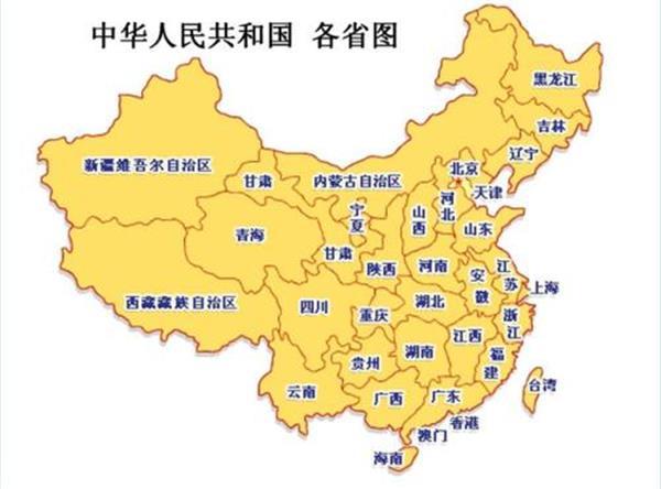 中国地理知识常识必背 这些基础内容一定不能忘