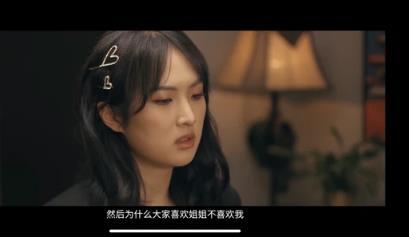 姚安娜为什么姓姚不和爸爸姓 姚安娜整容了吗前后对比