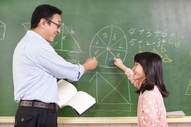 家长觉得老师教育有问题要怎么处理?