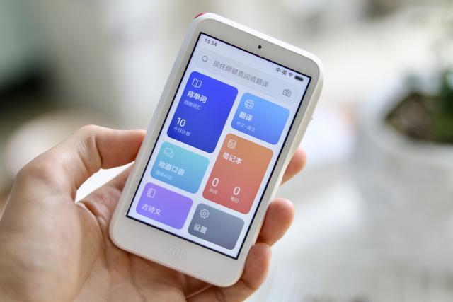 学英语口语的软件app哪个是免费的 而且还最好用?