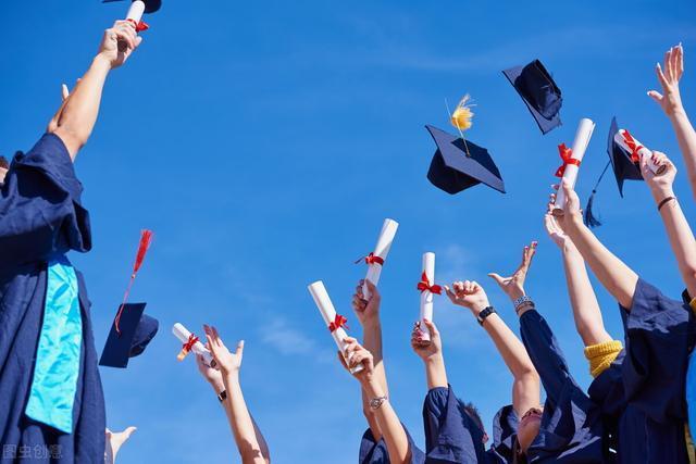 自考本科文凭和全日制本科文凭有什么区别