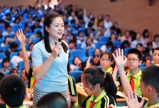 考小学老师教师资格证需要什么学历?
