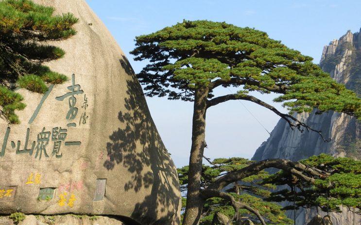 黄山好玩吗值得去吗 有哪些著名的景点?