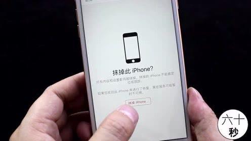 苹果手机忘记密码锁屏了怎么办?