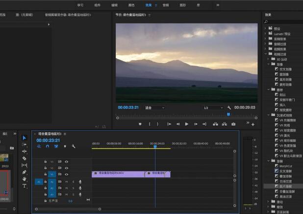 premiere怎么裁剪视频画面大小