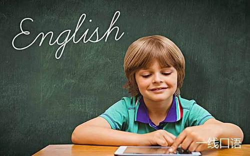 求推荐比较好用的几个学习英语的软件?