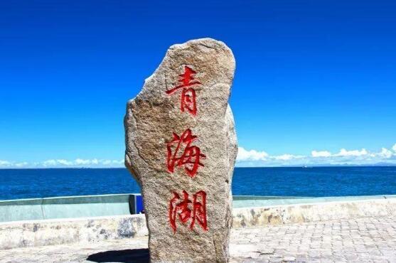 青海湖几月份去合适 会有高原反应么?