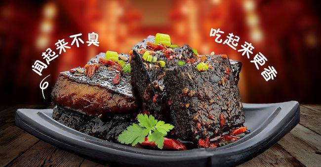 长沙臭豆腐哪家最正宗 哪里的最好吃?