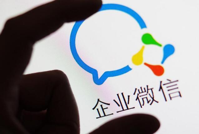 企业微信能看员工聊天记录吗 私聊会被管理员看到吗?