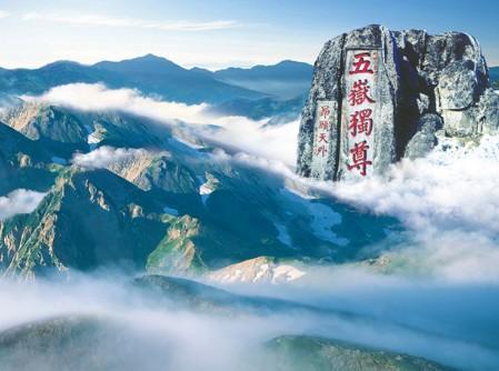 泰山有缆车到山顶吗 山上有什么著名的景点?