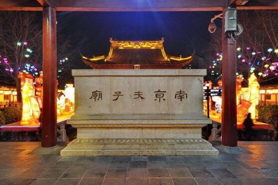 南京夫子庙有什么好玩的地方?