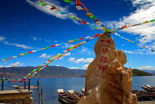 泸沽湖和洱海哪个更值得去玩呢?