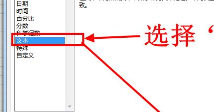 excel表格里身份证号显示不全1.52101E怎么办?